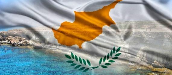 Оффшорный траст на Кипре